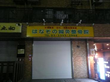 Butai_003
