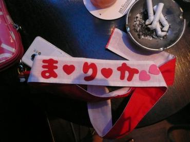 Yaesu_002