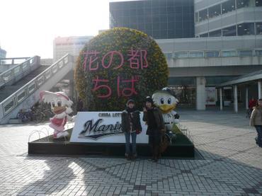 Messe_002