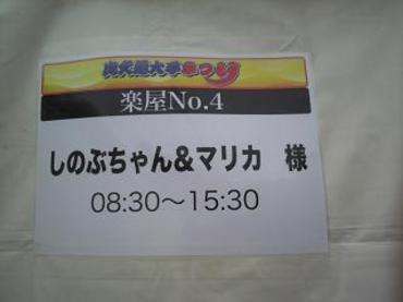 20101024093300001