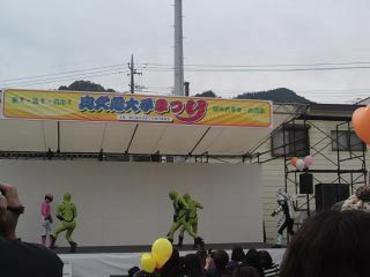 20101024100500001