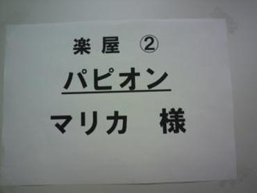 20101031115700001