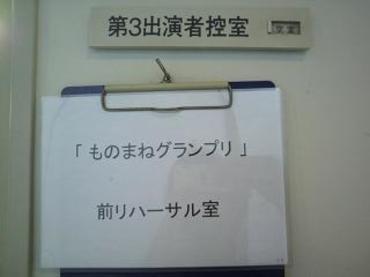 20101122153200001